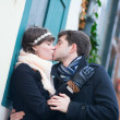 Girlfriend and boyfriend kissing each other — Stok fotoğraf