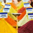 Spices on a Turkish market — Stock Photo