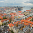 View of Copenhagen — Stock Photo