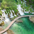 Stock Photo: Wooden path in Plitvice lakes national park