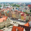 Stock Photo: Aerial view of Wroclaw