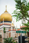 Masjid Sultan mosque in Kampong glam — Stock Photo