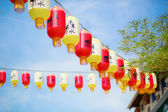 Chinese lanterns in Chinatown of Singapore — Stock Photo