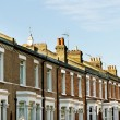 Homes in the London. — Stock Photo