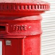Stock Photo: Part of postbox.