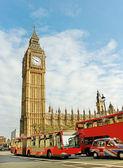 On London street. — Stock Photo