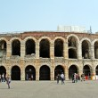 Stock Photo: Arena of Verona.