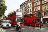 London street. — Stock Photo