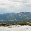 Stock Photo: Tatry mountain.
