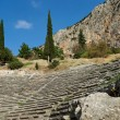 Delphi, Greece. — Stock Photo