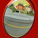 Security mirror. — Stock Photo