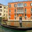 Grand Canal in Venice. — Stock Photo #38666211