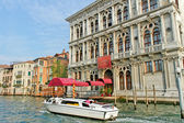 View of the Grand Canal. — Stock Photo