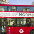 ������, ������: London red bus