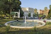 Fountain in the city center. — Stock Photo