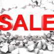 Destructive sale — Stock Photo #30562011