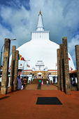 Anaradhapure white Buddhist stupa in Sri Lanka — Stock fotografie