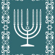 Jewish menorah design , vector illustration - Imagen vectorial