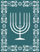 Jewish menorah design , vector illustration — Stock Vector