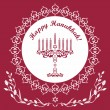 Jewish Hanukkah holiday background , vector illustration - Stock Vector