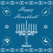 Chanukah holiday background with dreidels and khanukiyah, vector — Stockvektor