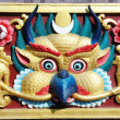Стоковое фото: Garudbird - sacred deity in hindu and buddhist mythology, arch