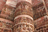 Detail of Qutub Minar, the tallest stone tower in the world — Stock Photo