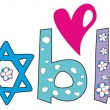 Royalty-Free Stock Vektorfiler: Holiday Shabbat design - jewish greeting background, vector illu