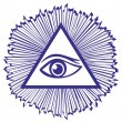 Eye Of Providence or All Seeing Eye Of God - famous mason symbol - Stock Vector