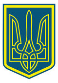 Ukrainian national symbol - trident, symbolizes preying falcon, — Stock Vector