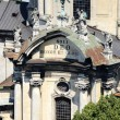Facade of Dominican Church of Corpus Christi,Lviv,Ukraine. — Stock Photo