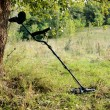 Mine detector in the forest — Stock Photo