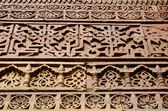 Detail of Qutub Minar complex in Delhi, unesco heritage — Stock Photo