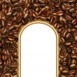 Wall from coffee beans with entrance arch — Stock Vector