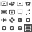 conjunto de iconos de cine y video — Vector de stock