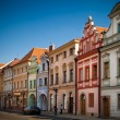 Hradec Kralove. Czech Republic — Stockfoto