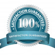 100 Satisfaction Guaranteed Sign — Stock Vector