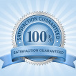 Vecteur: Vector Satisfaction Guaranteed Sign on Blue Background