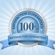 Vector Satisfaction Guaranteed Sign on Blue Background — Vector de stock #30044323