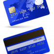 Highly detailed vector illustration of credit card — ベクター素材ストック