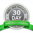 30 day money back guaranteed label — Stock Vector #49957729