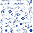 Small decorative elements for design - vector illustration — 图库矢量图片