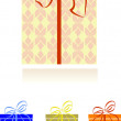 Stock Vector: Greeting card - Christmas gift boxes.