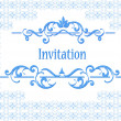 Invitation card in vintage style — Stock Vector