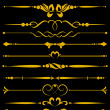 Set of decorative design elements — Image vectorielle