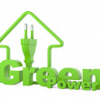 Stock Photo: Green power. energy concept