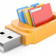 Usb flash drive and folders — Stock Photo