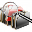 Stock Photo: Folders and files search icon - folders under the magnifier.