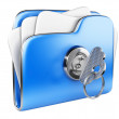 Stock Photo: Secure files. Folder with Key.