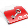 Private folder - privacy information concept. — Stock Photo